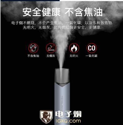 Teslacigs特斯拉电子烟高清套图