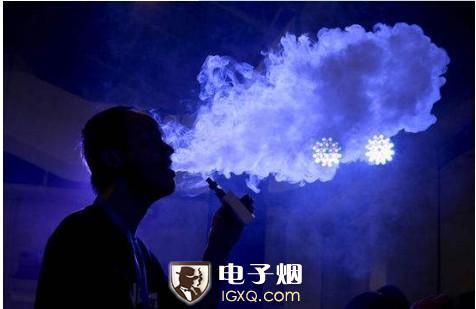 9527电子烟