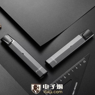 Fogpro电子烟
