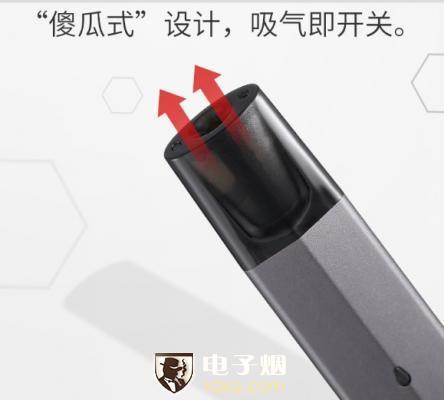 日本FOGPRO电子烟官方高清套图