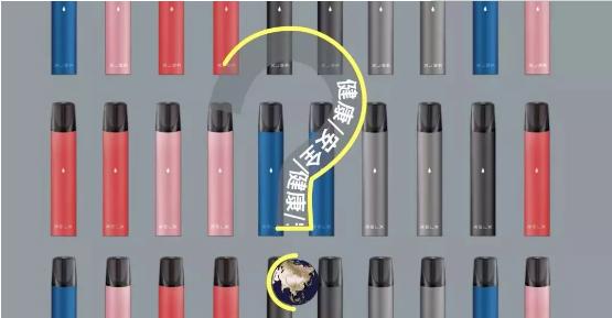 """独家揭秘,悦刻电子烟行业第一的背后""""潜规则"""""""