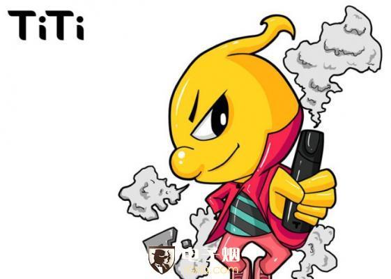 TiTi蒸汽电子烟