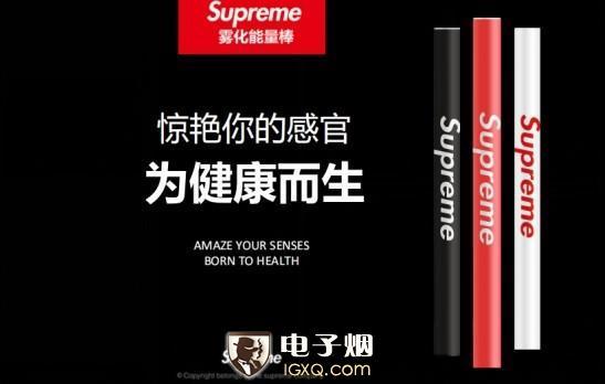 Supreme电子烟