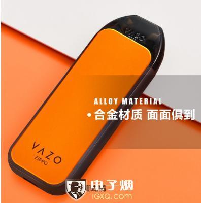 ZIPPO·VAZO电子烟官方高清套图