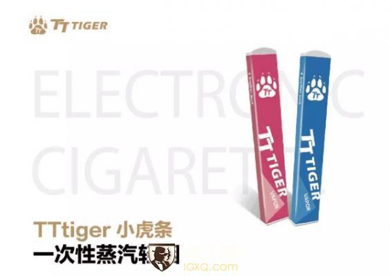TTtiger电子烟