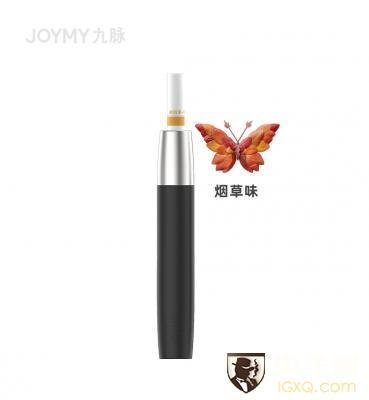joymy九脉一次性电子烟高清图