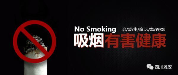 健康生活|电子烟危害不可小觑 广大青少年须提高警惕