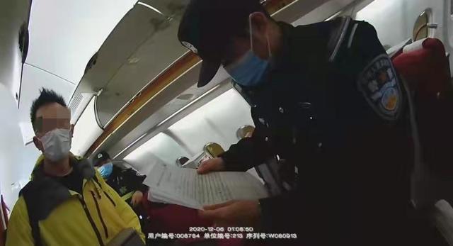 拘留5日!航班下降途中男子吸起电子烟