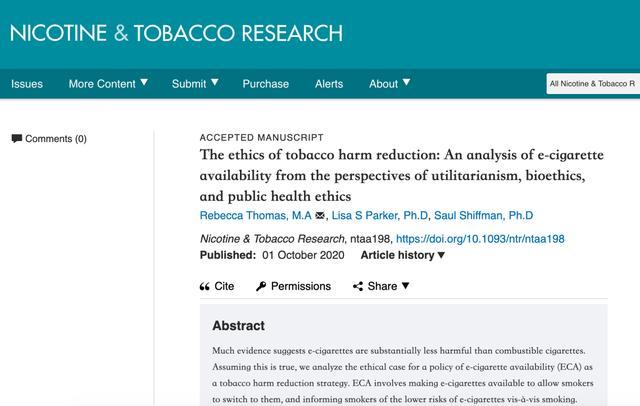 匹兹堡大学:电子烟危害远小于卷烟