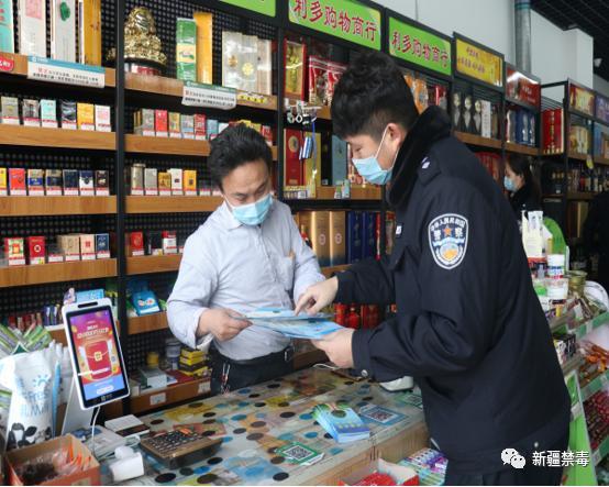 电子烟变身毒品?!警惕披着电子烟外衣的毒品