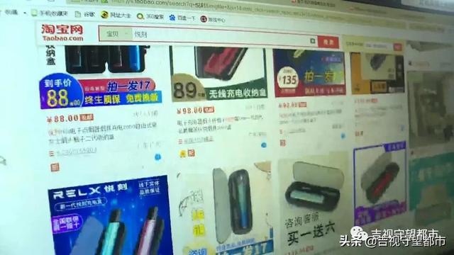 """网络禁售的""""电子烟"""",悄悄转入""""微信朋友圈""""…"""