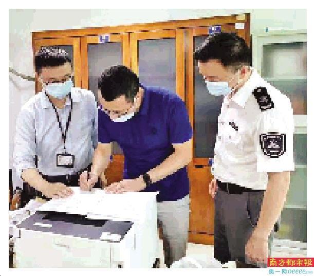 """当年轻人""""遇到""""电子烟,深圳如何为未成年人保驾护航?"""