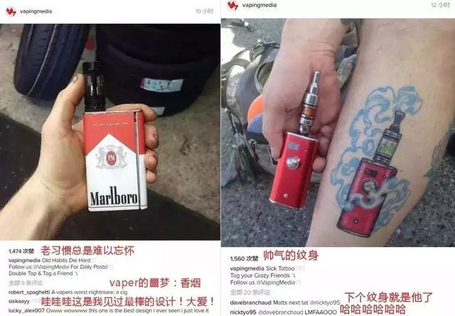 鄙视链顶端的电子烟真有那么好吗?
