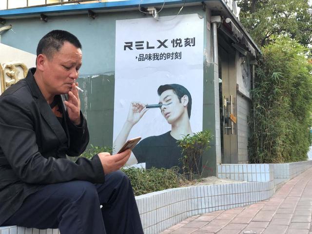 """六成市占率,烟弹销2亿颗——悦刻:电子烟""""第一股""""的生存之道"""